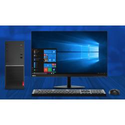 PC DE BUREAU Lenovo V530 tour